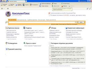 Стартовая страница Технология ПРОФ 2012